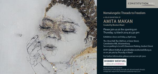 amita-invite
