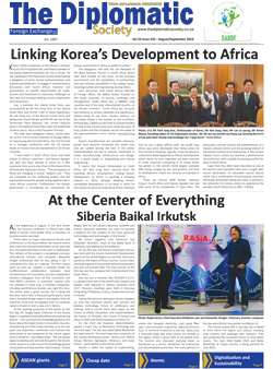 augsept2019frontpage1