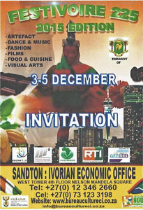 invitation-ext