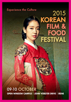 korea-flyer-2015-web-1